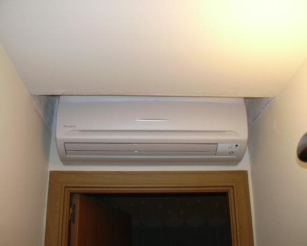 Split interior (1x1)